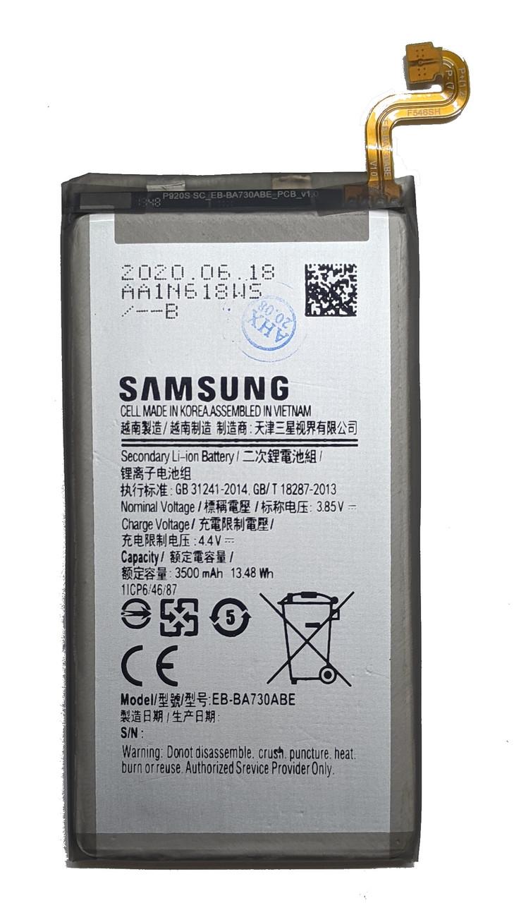 Аккумулятор Samsung EB-BA730ABE A8 Plus 2018 A730F Батарея