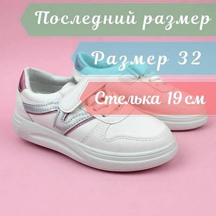 Детские белые слипоны кроссовки на девочку Том.м размер 32, фото 2