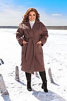 """Женское кашемировое пальто на запах """"TROF""""с поясом (большие размеры)"""