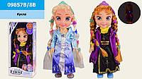 Кукла музыкальная Frozen 2 вида.