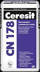 Cerezit CN 178 Легковыравнивающаяся смесь