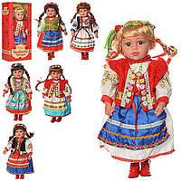 """Кукла """"Українська Красуня"""""""