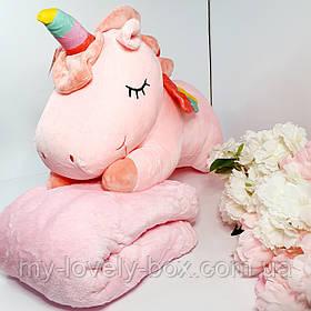 Сказочный единорог 3 в 1(плед+игрушка+подушка) Розовый!