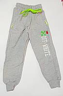 Детские  спортивные штаны OFF, фото 1