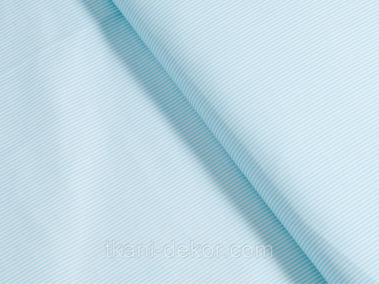 Сатин (хлопковая ткань) мятная мелкая полоска (35*160)