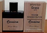 Perfume House Grass унисекс аромат Franck Boclet Cocaine (Франк Боклет Кокаин) 60 мл