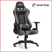 Кресло геймерское NordHold Ymir игровое компьютерное кресло офисное раскладное кресло профеcсиональное серое