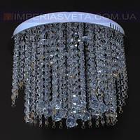 Люстра светодиодная IMPERIA шестиламповая LUX-526353