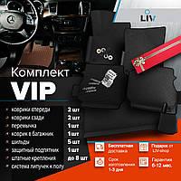 """EVA коврики Салон+багажник+аксессуары на любое авто. Комплект """"VIP"""". Автомобильные коврики Эва.Гарантия 1 год!"""