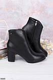 Женские осенние ДЕМИ ботильоны/ ботинки черные на каблуке 7 см эко-кожа, фото 2