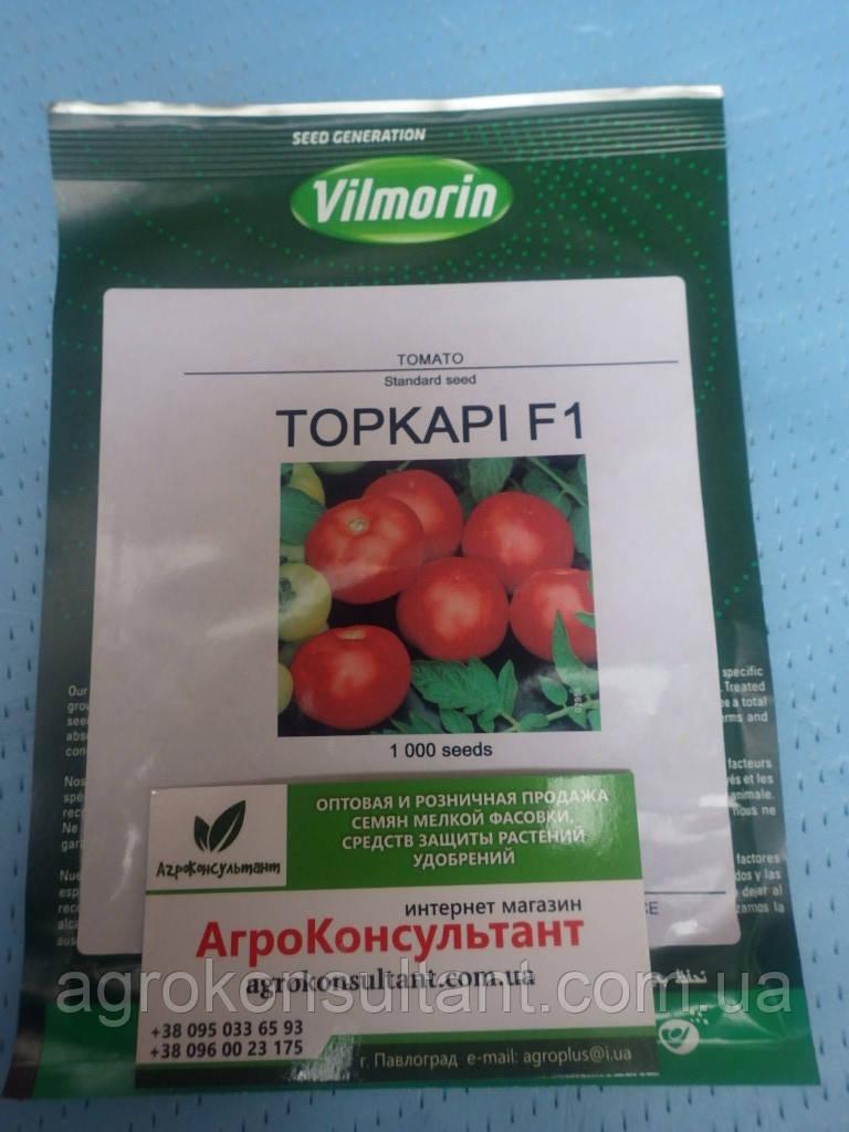 Семена томата Топкапи F1 (Vilmorin) 1.000 семян — ранний, красный, детерминантный, круглый