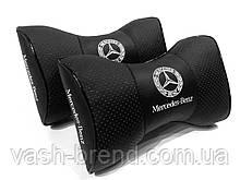 Подушка на подголовник для Mercedes-Benz