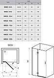 Душевая дверь RAVAK SMSD2-120 (B) L/R хром+transparent 0SPGBA00Z1, фото 7