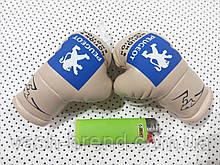 Подвеска боксерские перчатки для Peugeot