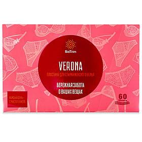 Пластини для прання жіночої білизни Greenway Verona #03102
