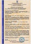 Маска защитная Респиратор Микрон FFP3 комплект 20 штук ОРИГИНАЛ, самая высокая степень защиты от вирусов, фото 4