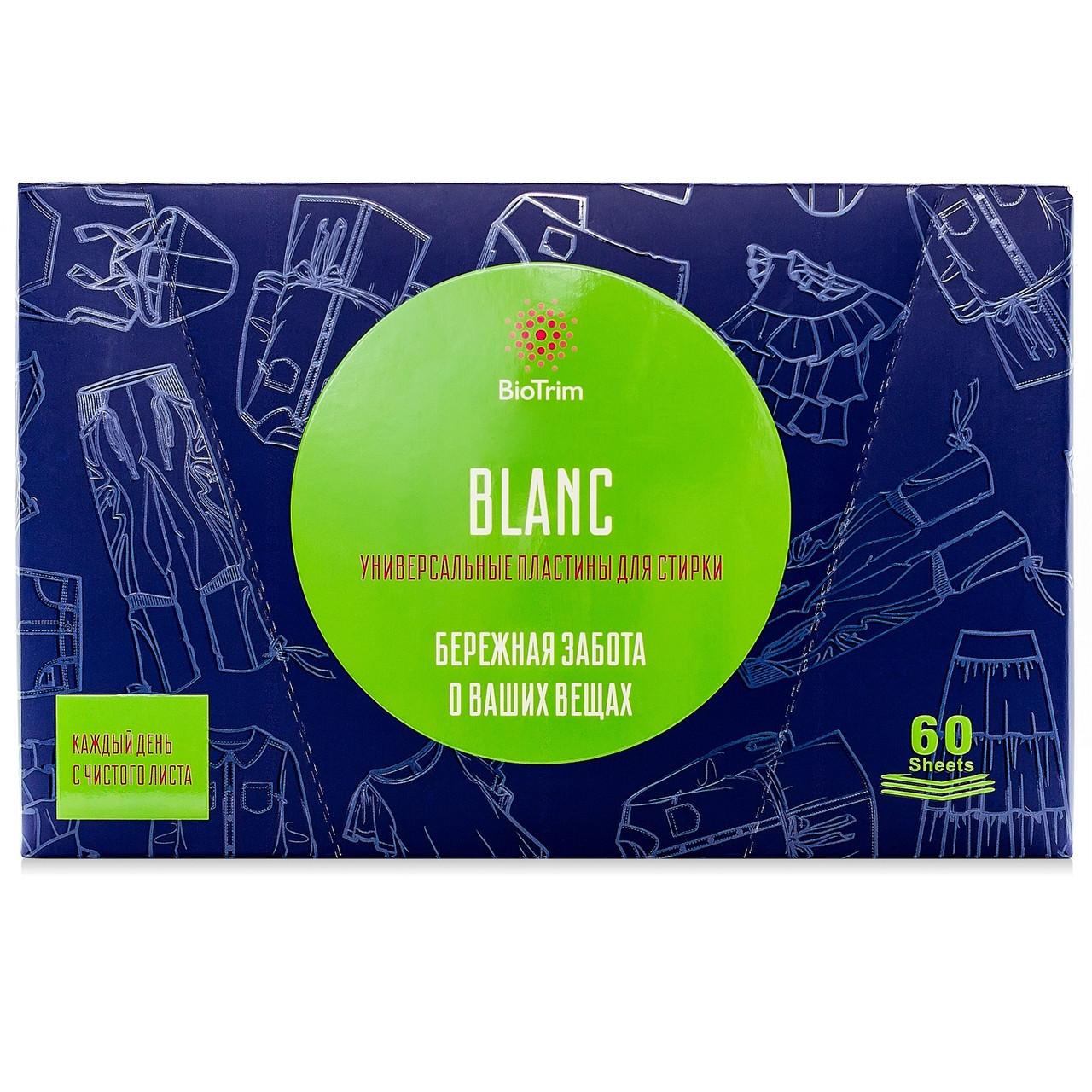 Універсальні пластини для прання Greenway Blanc #03101