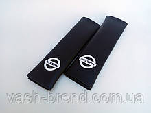 Подушки накладки на ремни безопасности для Nissan