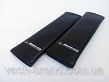 Подушки накладки на ремень безопасности  для AMG
