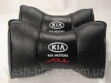Подушка на подголовник для KIA