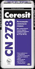 CN 278 Легковыравнивающаяся стяжка
