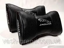 Подушка на подголовник для Jaguar