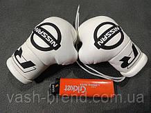 Подвеска боксерские перчатки для Nissan