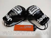 Подвеска боксерские перчатки для Jeep