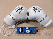 Подвеска боксерские перчатки для Maserati