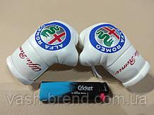 Подвеска боксерские перчатки для Alfa Romeo