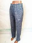 Спортивные штаны теплые трехнитка на флисе р.46.Цвет синий.От  2 шт по 107грн, фото 2