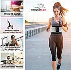Пояс-корсет для підтримки спини PowerPlay 4305 Чорно-сірий 90*24 см, фото 5
