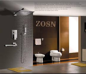 Душевая система скрытого монтажа ZOSN Хром