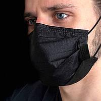 Черные защитные медицинские фильтрующие одноразовые маски трехслойные (3х-слойные) с зажимом; (Упаковка 50 шт)