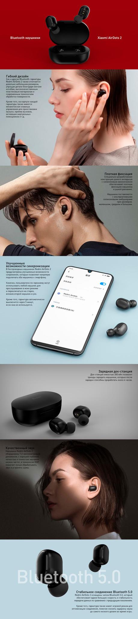 Гарнітура bluetooth Xiaomi Mi True Wireless Навушники Basic 2 2020 Оригінал! Bluetooth Чорний