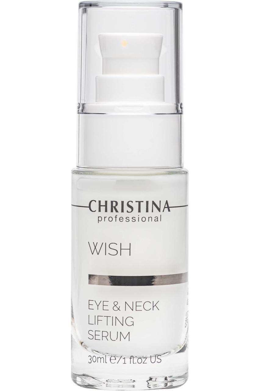 Сыворотка для подтяжки кожи вокруг глаз и шеи Christina Wish Eye and Neck Lifting Serum