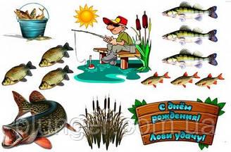 """Вафельна картинка для кондитерських виробів """"Рибалка"""", (лист А4) 13"""