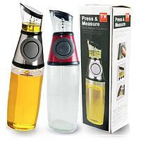Бутылка с дозатором для масла, уксуса, или других жидкостей 500 мл