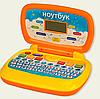Дитячий навчальний ноутбук «Країна іграшок».