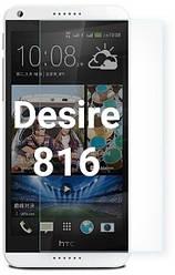 Защитное стекло HTC Desire 816 (Прозрачное 2.5 D 9H) (НТС Дизаер 816)