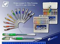 """Гелевая ручка """"JO Prem """" 12 цветов"""