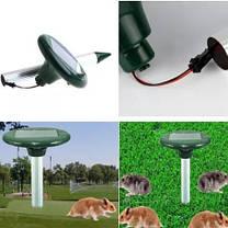 Отпугиватель кротов и других вредителей на солнечной батарее Solar Repeller, фото 2