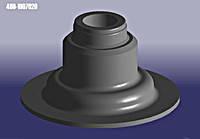 Сальник клапана Чери Амулет А15 / Chery Amulet A15 480-1007020
