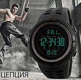 Skmei Мужские часы Skmei Amigo, фото 9
