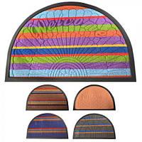 Придверні килимок напівкруглий 40*60см