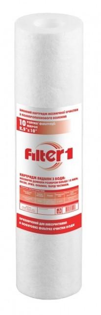 Картридж Filter1 КПВ 25x10″, 1 мкм высококачественное пористое полипропиленовое волокно