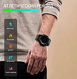 Skmei Мужские часы Skmei Processor с шагомером и барометром, фото 8