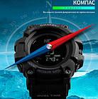 Мужские часы Skmei Processor с шагомером и барометром, фото 9