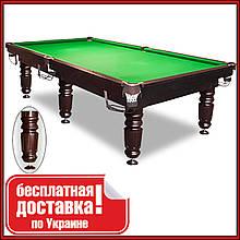 Бильярдный стол для пула СИРИУС 9 футов Ардезия 2.6 м х 1.3 м из натурального дерева