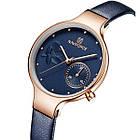 Naviforce Жіночі годинники Naviforce Kamila, фото 2